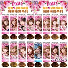 Palty Hair Dye In 2019 Dyed Hair Korean Hair Color Hair