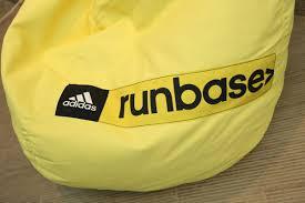 В Москве открылась adidas runbase> спортивная база созданная  adidas runbase> открыла свои двери 04 июля и этот опыт станет исключительным ведь тренеры подготовили особую программу для каждого дня работы комплекса