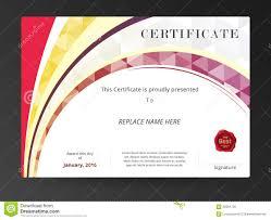Рамка сертификата диплома конкуренции и низкая предпосылка  Рамка сертификата диплома конкуренции и низкая предпосылка полигона