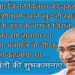 "short essay on independence day on th  essay on gandhiji for kids in hindi this short essay on ""mahatma gandhi"" in hindi language this page is sponsored byhome ››"