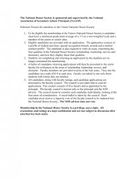 cover letter national honor society essay help national junior  cover letter nhs acceptance essaysnational honor society essay help