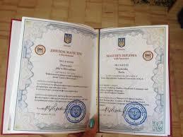 Вузы Украины равняются на ДонНТУ  схем по выдаче фальшивых дипломов Это немаловажное явление стало одним из факторов увеличения числа абитуриентов в донецкие вузы в 2015 г