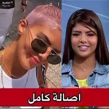 أصالة كامل مذيعة mbc3 بلوك جديد وشعر زهري - فيديو Dailymotion