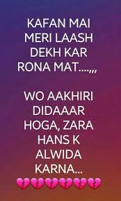Hum Quote