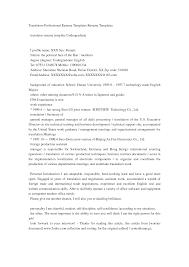 Translator Resume Sample Translator Resume Resume Badak 19