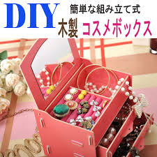 diy wooden cosmetic box no 212 mirror makeup storage box storage box glove compartment accessory