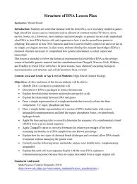 Dna Worksheets High School Worksheets for all | Download and Share ...