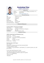 Sample Resume By Jobstreet Resume Ixiplay Free Resume Samples