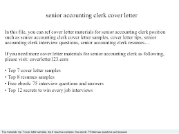 Accounting Internship Cover Letter Samples Of Cover Letters For