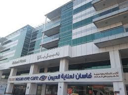 vasaneyecare vasan eye care specialty clinics in al karama dubai