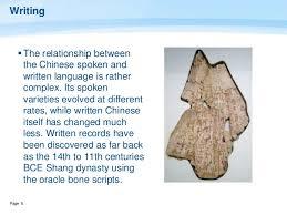 ppt essay cultural heritage