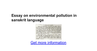 essay on environmental pollution in sanskrit language google docs