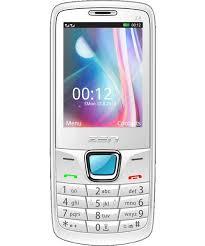 O2 X4 Mobile Phone Price in India ...