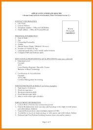 6 Biodata For Jobs Childcare Resume