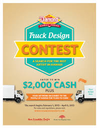 contest flyer template template contest flyer template
