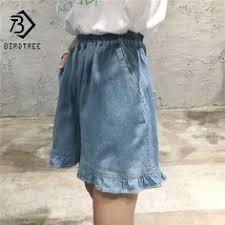 <b>Jielur S</b>-<b>5XL Korean</b> Style Plus Size Shorts Denim <b>Blue</b> Kawaii ...