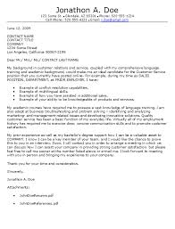 example customer service cover letter sample cover letter customer service representative position