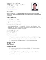 Entry Level College Professor Resume Examples English Teacherample