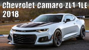 Camaro chevy camaro ss specs : New 2018 Chevrolet Camaro ZL1 1LE: Prices, Specs and Review - YouTube