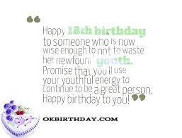 18th Birthday Quotes Awesome 48th Birthday Quotes Formidable Year Old Birthday Quotes 48 48th
