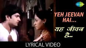 Yeh Jeevan Hai with lyrics