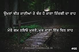 zindagi shayri two line
