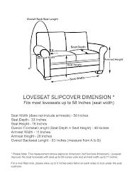 sofa measurements
