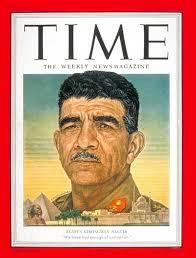 TIME Magazine Cover: Mohammed Naguib - Sep. 8, 1952 - Egypt - Middle East