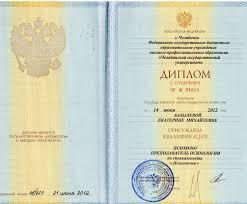 Базылева Екатерина Михайловна Клинический психолог в Челябинске О себе