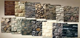 faux rock wall fence