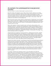 autobiography college essay  an example of an autobiographical essay personal narrative