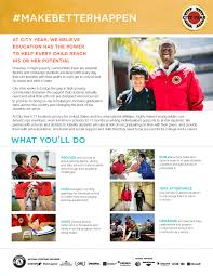 city year americorps member job description page jpg click image to learn more