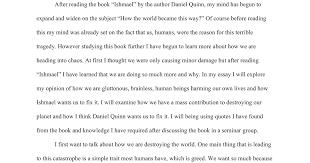 ishmael analysis essay google docs