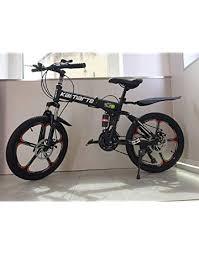 Folding Bikes: Amazon.co.uk
