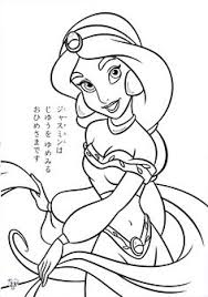 Small Picture Aladdin And Jasmine Coloring Pages Disney Coloring Pages