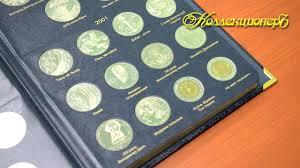 монеты 5 гривен