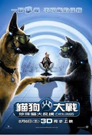 cats and dogs movie poster. Delighful And Cats U0026 Dogs The Revenge Of Kitty Galore Movie Poster Intended And Dogs N