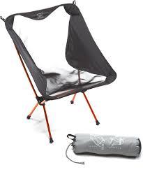 rei beach chair lovely rei beach chairs sadgururocks com