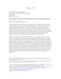 Promotion Cover Letter I Will Describe Here About How To Write