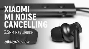 <b>Xiaomi Mi Noise</b> Cancelling Earphones 3.5mm - Обзор <b>наушников</b> ...