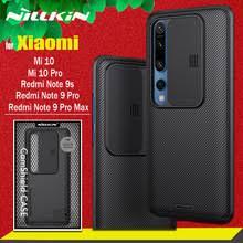 <b>Чехол Nillkin для</b> Xiaomi Redmi Note 9 Pro MAX 9s камера ...