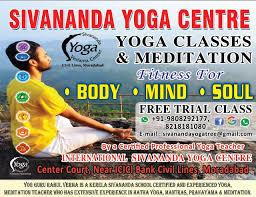 sivananda yoga centre near icici bank yoga cles in moradabad justdial