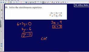simultaneous equations question 19 edexcel gcse maths 2008 non calculator solution you