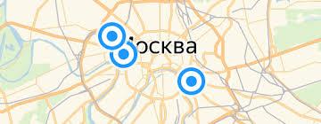 Женские <b>ботильоны Baldinini</b> — купить на Яндекс.Маркете