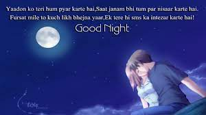 Good Night Love Pictures Free Download ...