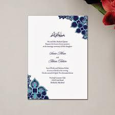 nikah invitation cards template ~ yaseen for Muslim Wedding Invitation Wording Template unique wedding invitations muslim wedding invitations Muslim Wedding Invitation Text
