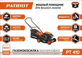 <b>Газонокосилка бензиновая Patriot PT</b> 410, 2.8 л.с. 41 см в Москве ...