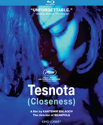 Tesnota (Closeness) (Blu-ray) - Kino Lorber Home Video