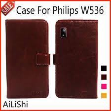 AiLiShi Кожа Случај За Philips W536 ...