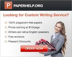 Custom Essays Service